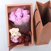 情人節七夕節香皂玫瑰花禮盒生日禮物送女友閨蜜乾燥花花束·樂享生活館