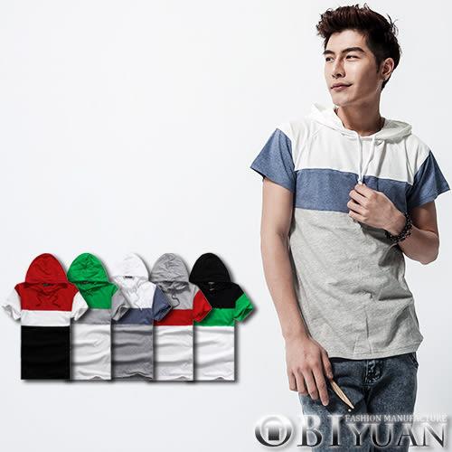 情侶帽T【SF60011】OBI YUAN玩色拼接休閒風情侶款抽繩短袖棉T/上衣 出清