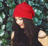 帽子女秋冬韓版套頭帽春秋防風月子帽休閑百搭包頭帽女士堆堆帽子兩個