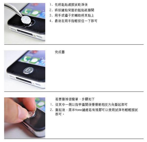 ✔APPLE i phone 4/IPHONE 4S HOME鍵 貼/HOME貼/貼紙 多彩 鋁鎂合金 按鍵貼/金屬/保護/雷射雕刻/細緻紋路