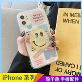 笑臉流沙 iPhone 12 mini iPhone 12 11 pro Max 透明手機殼 卡通手機套 摺疊伸縮 影片支架 空壓氣囊殼