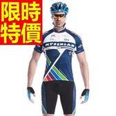 自行車衣 短袖 車褲套裝-透氣排汗吸濕必備簡約男單車服 56y90【時尚巴黎】