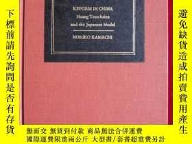 二手書博民逛書店Reform罕見in China: Juang Tsun-hsi