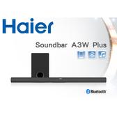 【Haier 海爾】A3W Plus 無線藍牙 2.1ch Soundbar +重低音喇叭旗艦機