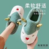 棉拖鞋女包跟月子鞋情侶可愛室內厚底防滑保暖秋冬棉鞋【毒家貨源】