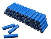 【方程式單車】尖頭 18650充電電池 /帶保護版 18650鋰電池 18650電池 18650 電池容量2800mah