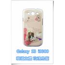 [ 機殼喵喵 ] Samsung Galaxy S3 i9300 手機殼 三星 韓國立體外殼 玫瑰鳥籠