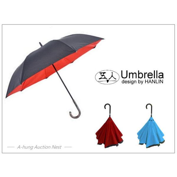 五人十專利正品 防雨防曬抗UV 反向傘 反折傘 雨傘 反摺傘 太陽傘 摺疊傘 防風傘 遮陽傘