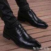 黑色皮鞋男青年英倫內增高商務正裝男鞋韓版潮流休閒尖頭鞋子 晴天時尚館