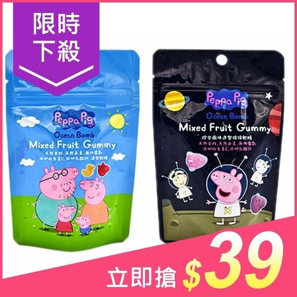 Ocean Bomb 綜合風味軟糖/綜合風味造型綿綿軟糖(30g) 款式可選【小三美日】$39