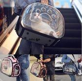 時尚貓狗通用透明可折疊出門旅行透氣寵物背包yhs3603【123休閒館】