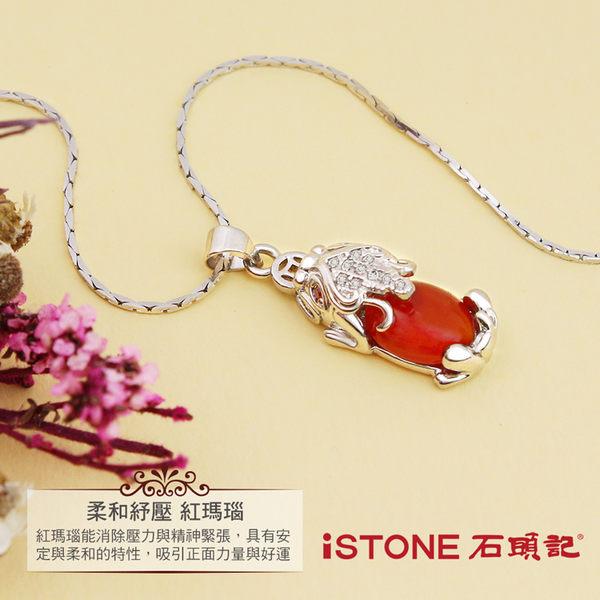 招財貔貅紅瑪瑙雅緻項鍊墜 石頭記