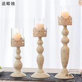 燭台燭光晚餐道具歐式浪漫復古擺件餐桌香薰蠟燭台【時尚大衣櫥】