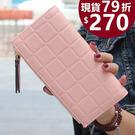 皮夾 大容量格線時尚長夾 手機錢包 共7色-4315-寶來小舖-現貨販售