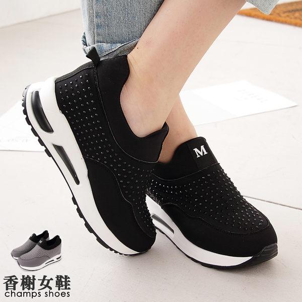 內增高鞋。輕量時尚閃亮厚底休閒鞋 香榭