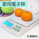豪菱 家用電子秤 調理秤 料理秤 計重秤 磅秤 公克 台兩 英鎊 HL6679 [百貨通]