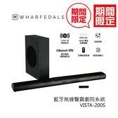 【限時特賣+24期0利率】英國 WHARFEDALE  VISTA-200S 藍牙 無線 聲霸 劇院組 (含無線超低音) 公司貨