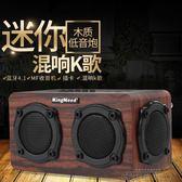 藍芽收音機 木質K歌無線藍芽音箱4.0手機插卡小音箱戶外便攜收音低音炮 igo 城市科技旗艦