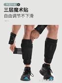 沙袋綁腿負重裝備沙包跑步專用綁手腳踝運動腿部隱形鉛塊男可調節 NMS美眉新品