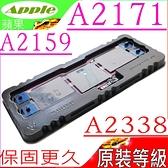 APPLE A2171 電池(原裝等級)-蘋果 MacBook Pro 13吋 A2159 (EMC3301) 2019年,Pro 13.3吋 A2289,EMC3456,A2338 2020年