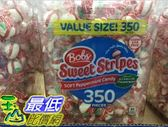 [COSCO代購] C1054241 BOBS SWEET STRIPES SOFT PEPPERMINT CANDY 紅白派對薄荷球1.75公斤
