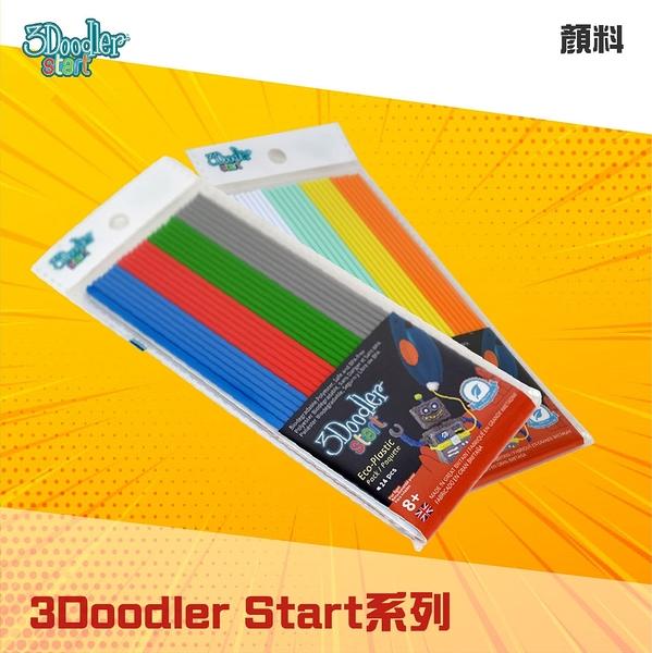 3Doodler Start 環保顏料 3D列印筆配件 空中畫畫 3D形式呈現 立體呈現 列印繪圖 3D列印藝術家