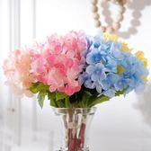 奇居良品 客廳餐桌仿真花絹花假花 迷你繡球花 3支/束 單束