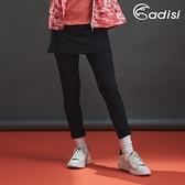 【下殺↘5折】ADISI 女彈性保暖連裙修飾褲AP1821108 (S-2XL) / 城市綠洲 (四面彈性、快乾排汗、輕量)