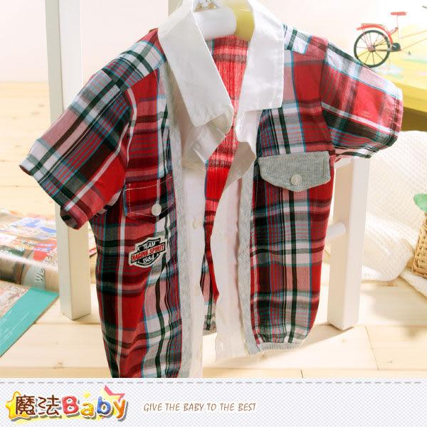 男童短袖假兩件襯衫 魔法Baby
