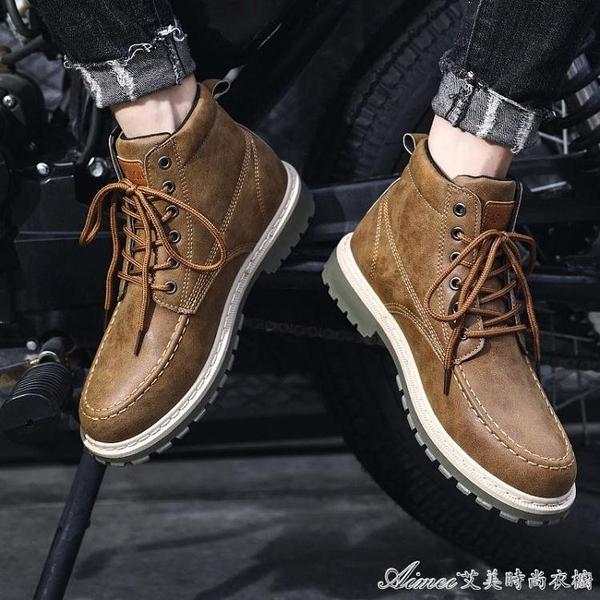 馬丁靴男潮英倫風皮靴秋季新款中高幫軍靴工裝機車短靴夏復古男鞋 快速出貨