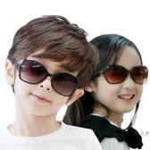 兒童太陽眼鏡 兒童眼鏡男童太陽鏡女童防紫外線眼鏡小孩寶寶韓版墨鏡2-12潮