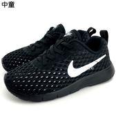 《7+1童鞋》中童 NIKE  TANJUN  BR (PSE)  透氣 輕量 運動 慢跑鞋  F824  黑色