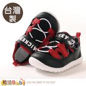 男童鞋 台灣製迪士尼米奇授權正版透氣網布休閒涼鞋 魔法Baby