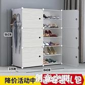 鞋架簡易門口家用窄小經濟型鞋櫃收納多層防塵室內大容量小鞋架子 NMS創意空間