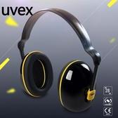 特惠隔音耳罩 K200隔音耳罩防噪音射擊睡覺睡眠工業防護耳罩