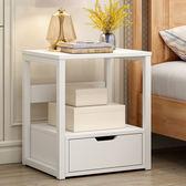 床頭櫃 簡易床頭櫃簡約現代經濟型臥室收納櫃小型床邊小櫃子置物架儲物櫃 【美物居家館】