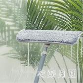 家用擦窗神器雙面擦窗戶刮水器伸縮桿紗窗清潔工具 JH951【衣好月圓】