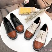 牛津鞋新款英倫粗跟學院風時尚小香風小皮鞋系帶百搭中跟學生單鞋女 XN8003【Rose中大尺碼】