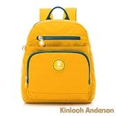金安德森 迷霧森林 多功能隔層小款後背包 黃色