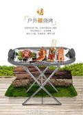電燒烤爐家用無煙燒烤架 韓式烤肉爐羊肉串電烤爐商用室內烤肉機 220V 艾莎嚴選YYJ