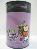 美綠地~昆布調味粉180公克/罐(純素)