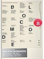二手書博民逛書店 《繪時尚-On-designer》 R2Y ISBN:986640823X│弗蕾德莉克.莫利