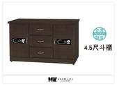 【MK億騰傢俱】AS224-03 彩繪胡桃色4.5尺斗櫃