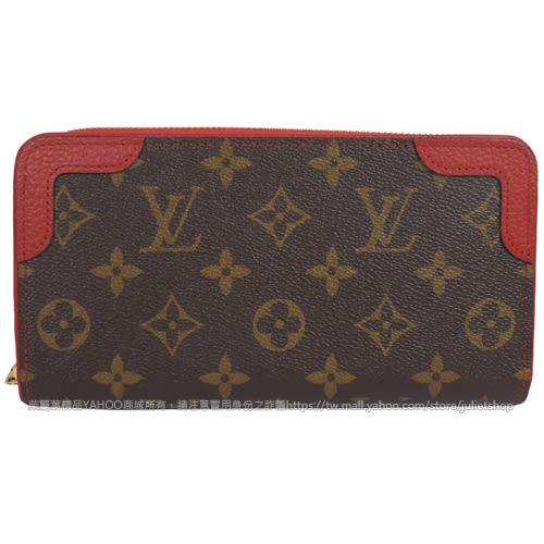 Louis Vuitton LV M61854 M61187 Zippy Retiro 經典花紋拉鍊長夾.紅邊 全新 預購【茱麗葉精品】