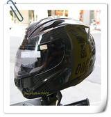 M2R碳纖維安全帽,XR3