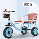 兒童三輪車 兒童三輪車雙人寶寶腳踏車雙胞胎手推車輕便童車大號1-3-6歲TW【快速出貨八折鉅惠】