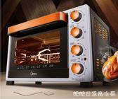 T3-L324D電烤箱家用烘焙多功能全自動32升搪瓷迷你220V IGO 糖糖日系森女屋