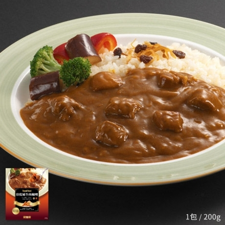 Royal Host樂雅樂_ 印度風牛肉咖哩調理包 1包 / 200g
