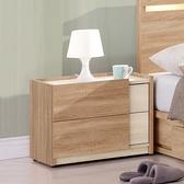 【森可家居】葛瑞絲床頭櫃9ZX211 2 木紋