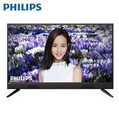 [PHILIPS 飛利浦]40吋FHD液晶顯示器+視訊盒 40PFH5553
